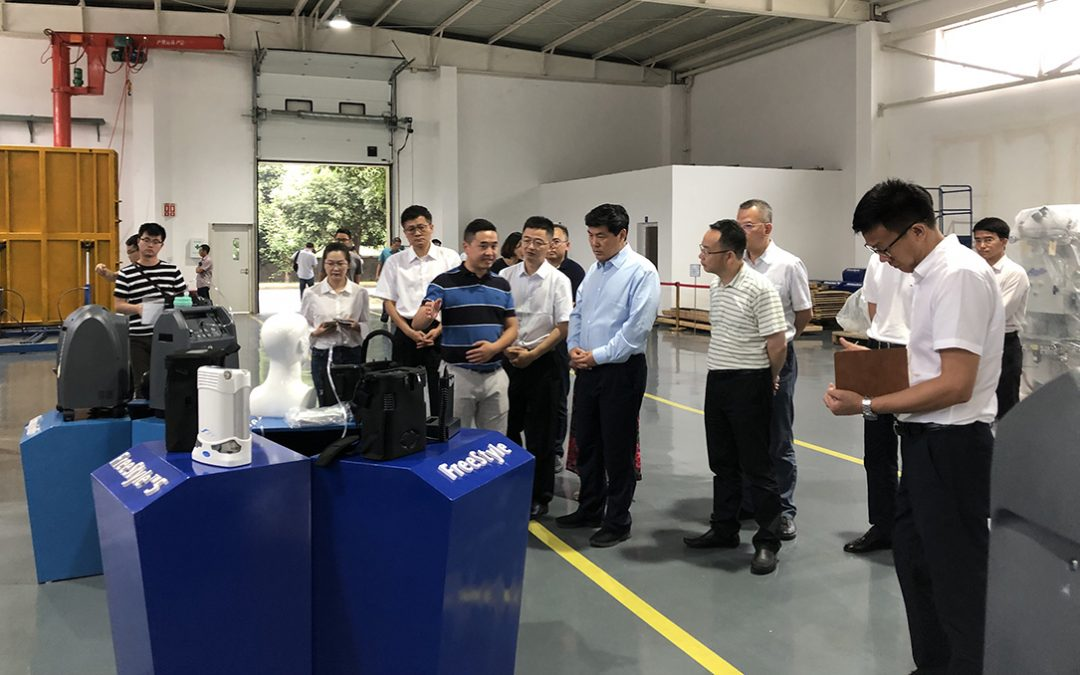 Mayor of Chengdu, government officials express support for CAIRE manufacturing site