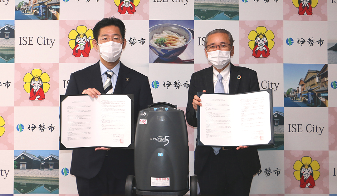 CAIRE Medical Japan to Provide Aid in Times of Natural Disaster